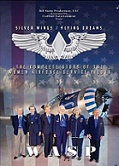 Silver Wings documentary